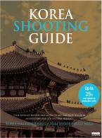 2016 Korea Shooting Guide