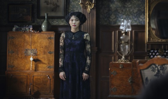 RYU Seong-hee Wins Cannes' Vulcan Award of the Technical Artist