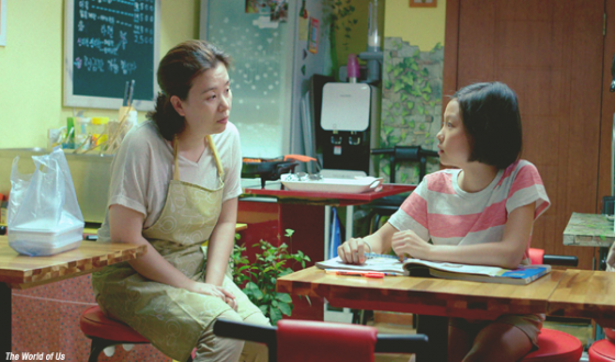 THE WORLD OF US and DONGJU to Bookend Toronto Korean Film Festival