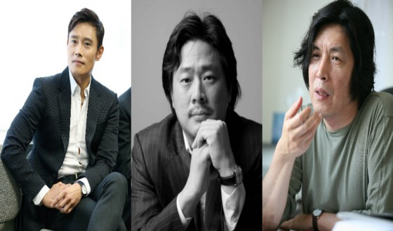 AMPAS Invites New Korean Members