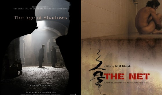 THE AGE OF SHADOWS and THE NET to Premiere in Venice