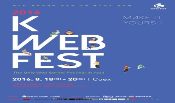 KWEB FEST Returns for 2nd Edition