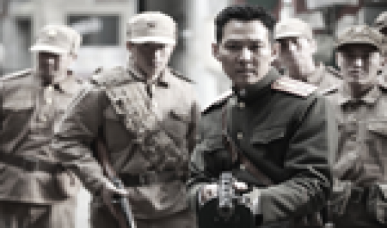 OPERATION CHROMITE Screens at Global US Army Bases