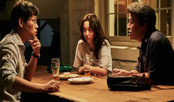 HONG Sang-soo Scoops Up San Sebastian Best Director Prize