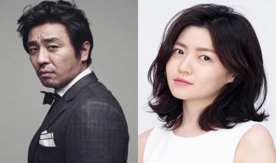 RYU Seung-ryong and SHIM Eun-kyoung Pair Up for PSYCHOKINESIS