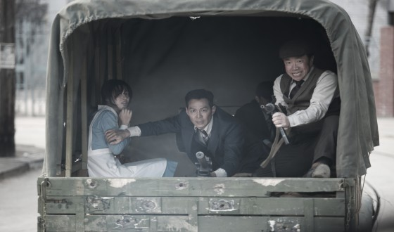 OPERATION CHROMITE Sneaks into More Intl Territories