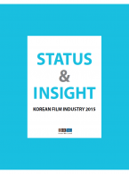 Korean Film Industry 2015