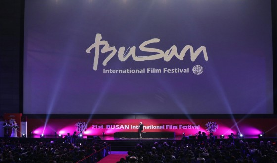 BIFF Opens 21st Edition with A QUIET DREAM