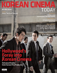Korean Cinema Today vol.26