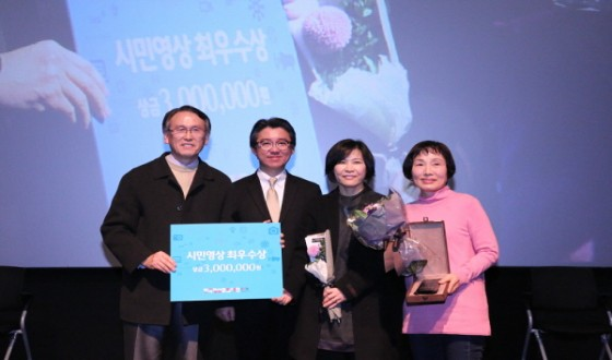 KOFIC Signs MOU for Vitalization of Citizens' Cinema Culture
