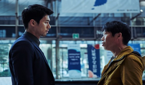 CONFIDENTIAL ASSIGNMENT Knocks Down THE KING