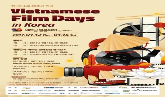 KOFIC Co-hosted 2017 Vietnamese Film Days in Korea