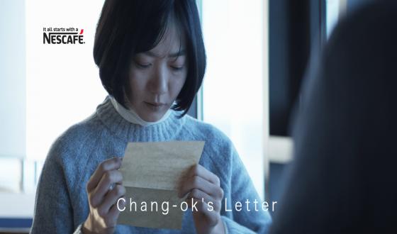CHANG-OK'S LETTER with BAE Doo-na and KIM Joo-hyuk Debuts on Youtube