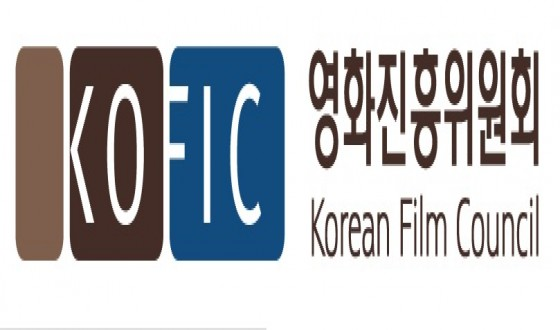 KOFIC Report on 2016 Korean Film Industry