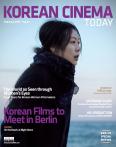 Korean Cinema Today vol.27