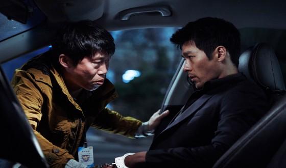 KOFIC Has Announced the Report on February 2017 Korean Film Industry