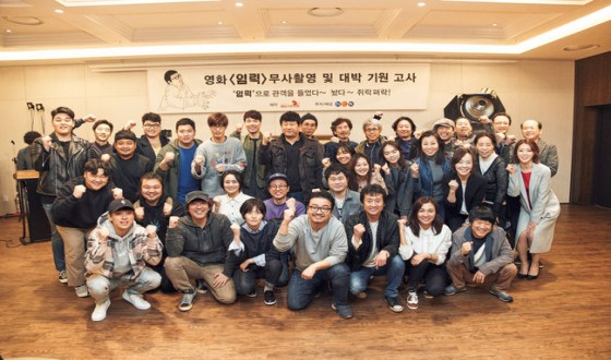 YEON Sang-ho Begins Filming TRAIN TO BUSAN Follow-up PSYCHOKINESIS