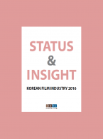 Korean Film Industry 2016