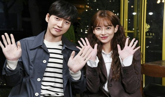 CHEESE IN THE TRAP Film Version Begins Production