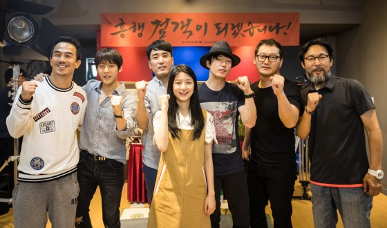 JANG Hyuk Sharpens Up for SWORDSMAN