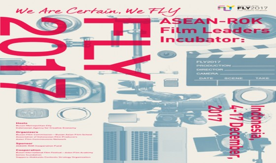 BFC Recruiting Trainees for Asian Film Leaders Incubator