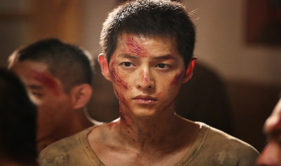 THE BATTLESHIP ISLAND to Debut in the United States On August 4th