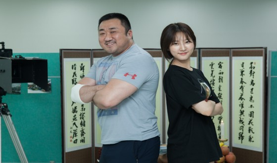 KIM Sae-ron and Don LEE Back on Screen for Heartwarming Drama GOMTAENGI