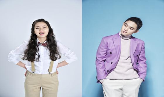 DOH Kyung-soo and AN So-hui Win Inaugural JIMFF STAR Awards