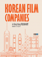 KOREAN FILM COMPANIES in Hong Kong FILMART