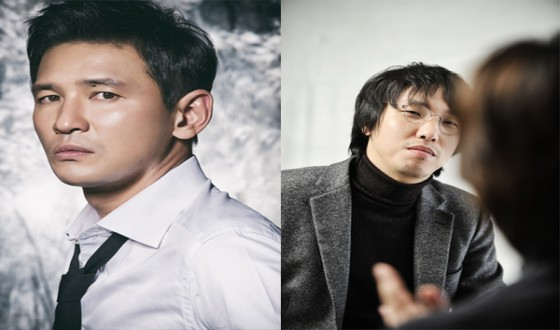 HWANG Jung-min Wraps NK Action-Drama BLACK VENUS