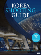 2017 Korea Shooting Guide