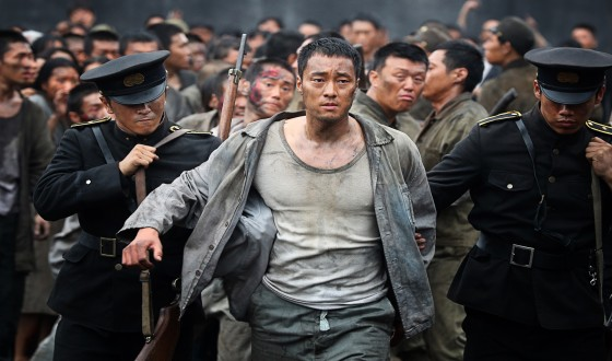 RYOO Scores 6th Sitges Invite with THE BATTLESHIP ISLAND