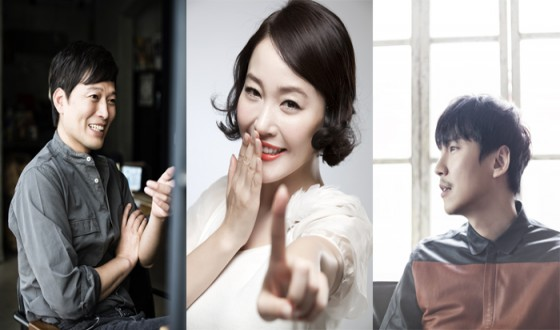 JUNG Jae-young, UHM Ji-won and KIM Nam-gil become a STRANGE FAMILY