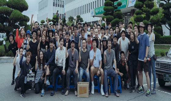 KIM Yun-seok, HA Jung-woo and Many More Wrap JANG Joon-hwan's '1987'