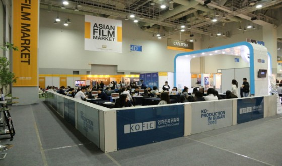 KOFIC Holds KO-Production in Busan 2017