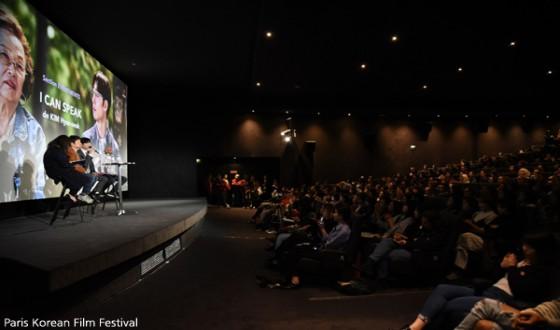 I CAN SPEAK a Success at Paris Korean Film Festival