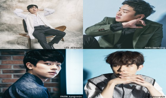YOON Sung-hyun's HUNTING TIME Locks Down Cast