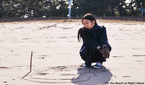 KIM Min-hee Takes Best Actress at Gijón Film Festival