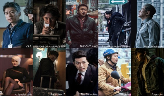 the outlaws korean movie 2017