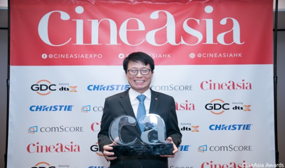 Lotte Cinema CEO Receives CineAsia Award