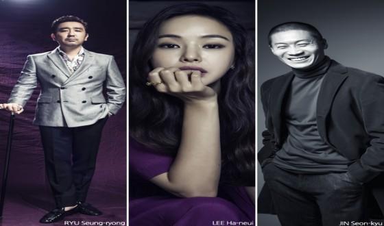 RYU Seung-ryong, LEE Ha-neui and JIN Seon-kyu Confirmed to Star in EXTREME JOB