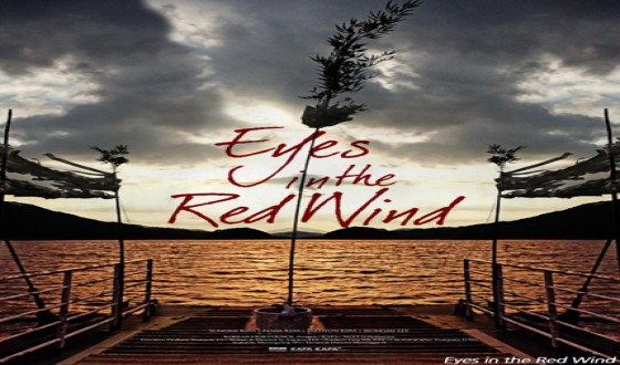 KAFA's EYES IN THE RED WIND Invited to 2018 Sundance Film Festival