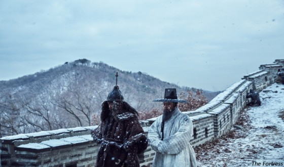 THE FORTRESS Tops Korean Film Producers Association Awards