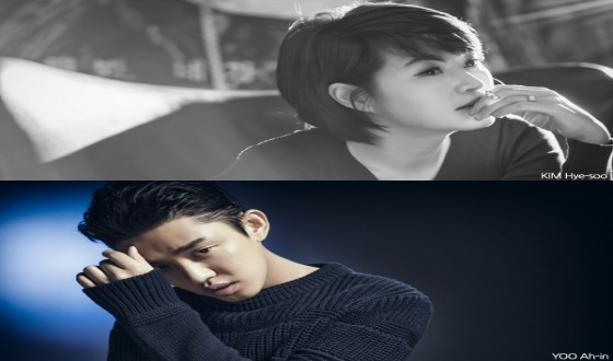 YOO Ah-in and Vincent Cassel Join SOVEREIGN DEFAULT