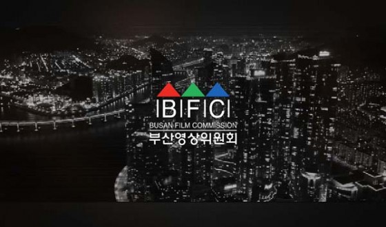 Busan Welcomed 88 Film and Video Productions in 2017