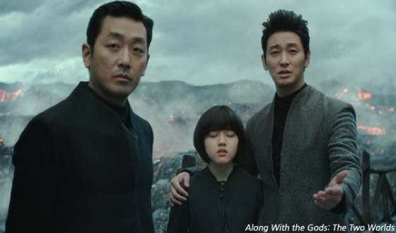 ALONG WITH THE GODS Tops Taiwan Box Office