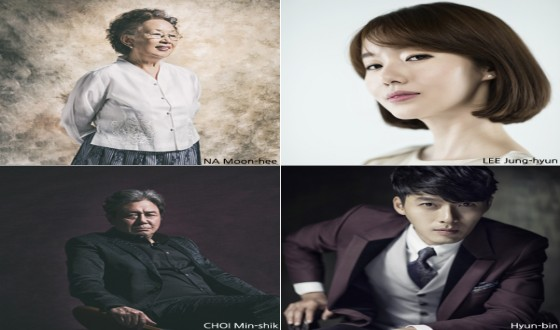 Top Star Awards for NA Moon-hee, LEE Jung-hyun, CHOI Min-shik and Hyun-bin