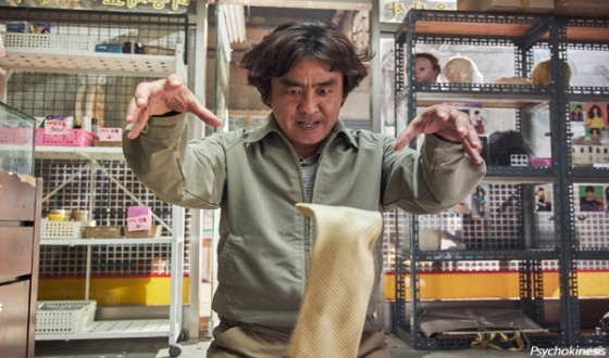 YEON Sang-ho's Upcoming PSYCHOKINESIS to be Released in ScreenX