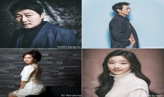 BONG Joon-ho's upcoming movie PARASITE Confirms Cast