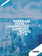 KOREAN FILM COMPANIES in HONG KONG 2018
